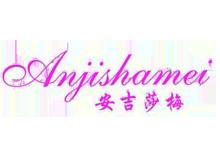 安吉莎梅女装品牌