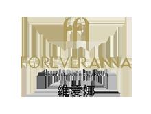维爱娜FOREVER ANNA