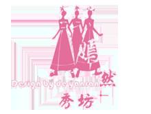 广州诺帛服饰有限公司