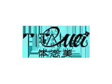 香港体态美(国际)内衣有限公司