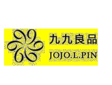 北京九九良品贸易有限公司