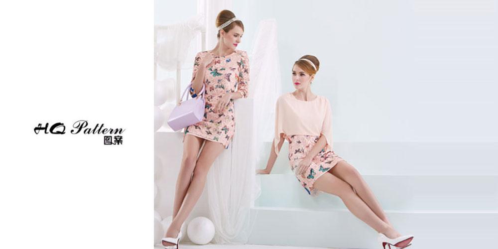深圳市环球华企服装设计有限公司