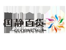 上海國靜百貨有限公司