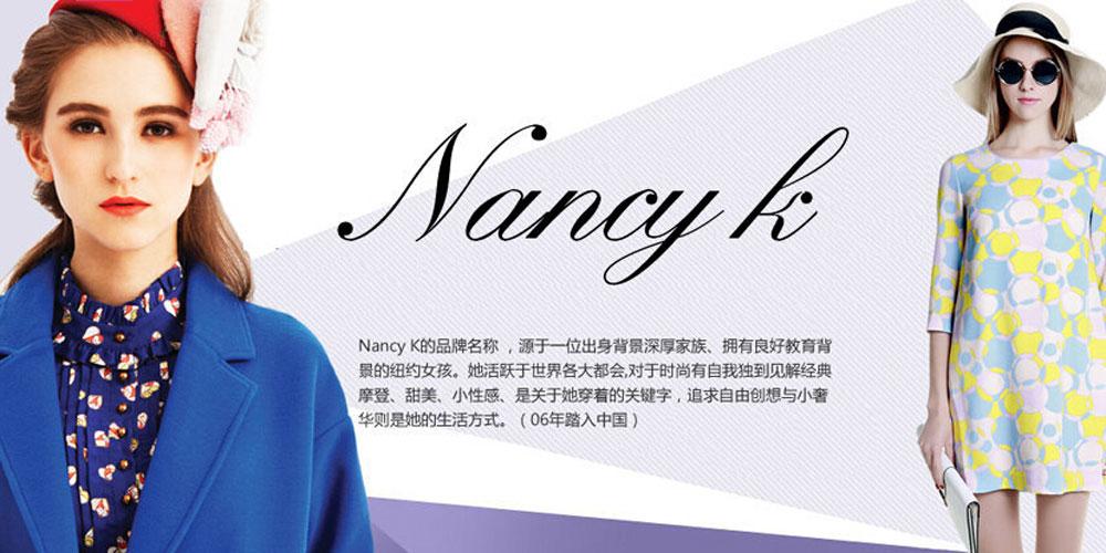 南茜·高nancy k
