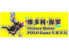 VICTORY POLO男装品牌