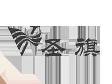 东莞市圣旗路时装有限公司