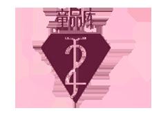 东莞市天绫服饰有限公司
