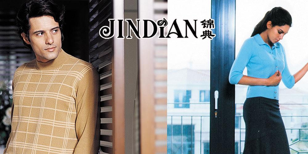 锦典jindian
