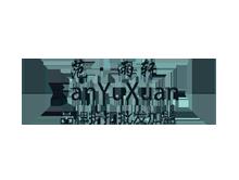 深圳市范雨轩服装有限公司