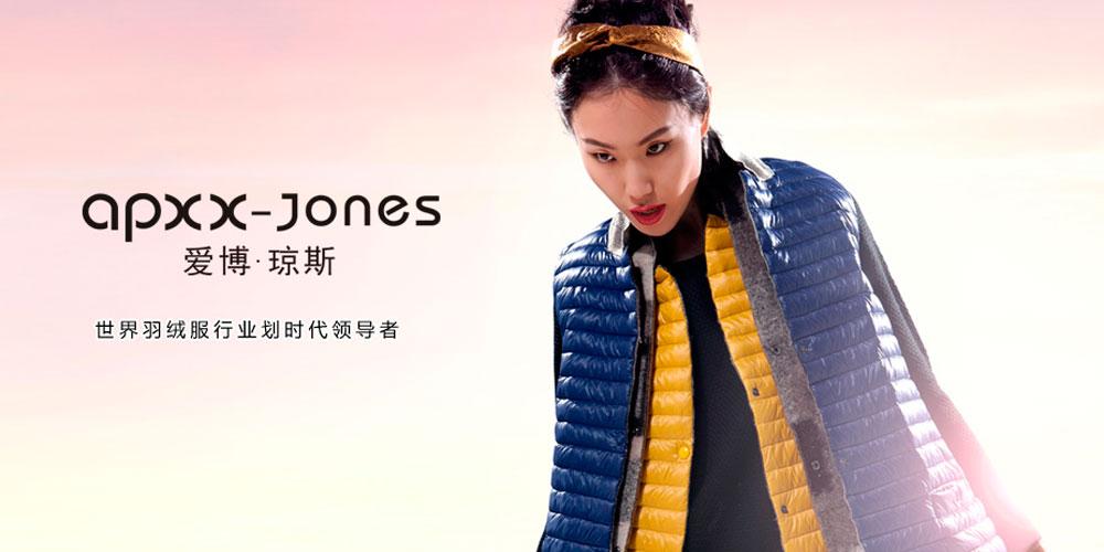 爱博·琼斯apxx jones