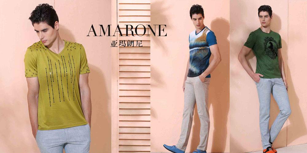 亚玛朗尼amarone