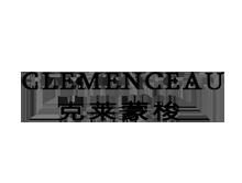 克莱蒙梭男装品牌