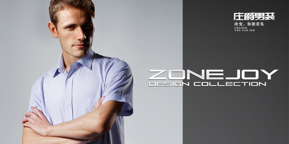 庄爵zonejoy
