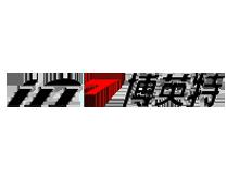 青岛博英特体育用品有限公司