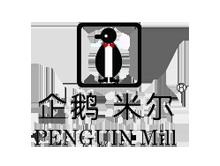 企鹅·米尔职业装品牌