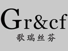 歌瑞丝芬GR&CF
