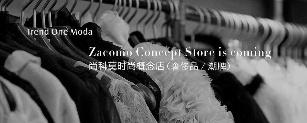 尚科莫时尚概念店形象图