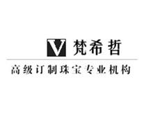 梵希哲VANCICE
