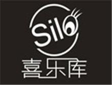 深圳市喜乐库商贸有限公司