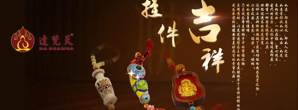 郑州达梵天文化传播有限公司