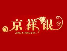 郑州京祥银首饰有限公司