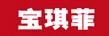 上海雅知服饰有限公司