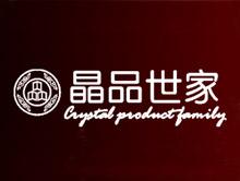 杭州雪晶珠宝有限公司