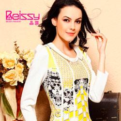 Beissy赑琪2013冬新款呢大衣 气质修身时尚再现