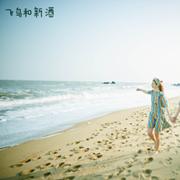 布局西南丨飞鸟和新酒重庆首店落户协信星光时代广场