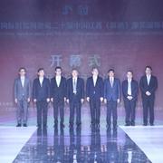2019江南國際時裝周暨第二十屆中國江蘇(常熟)服裝服飾博覽會盛大開幕