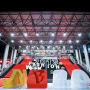 以時尚之名,助行業盛事  2019江南國際時裝周時尚之夜盛大舉行