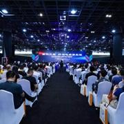 中国·常熟第二届跨境电子商务峰会暨速卖通常熟服装跨境产业带上线仪式隆重举行