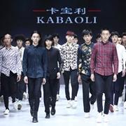 2019江南國際時裝周:卡寶利多變的現代式復古