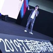 直擊2019江南國際時裝周論壇 傳統供應鏈如何借直播連接新零售