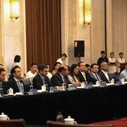 中国江苏(常熟)-墨西哥科阿韦拉州经贸合作交流会顺利举行