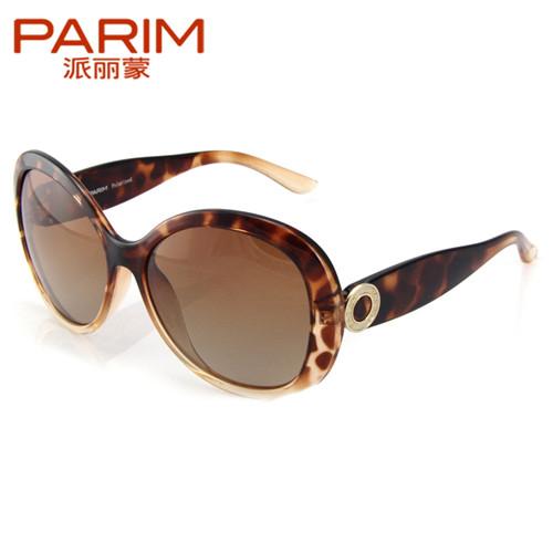 派丽蒙Parim眼镜品牌眼镜样品