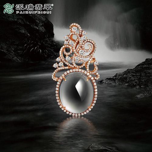 派瑞翡翠珠宝系列