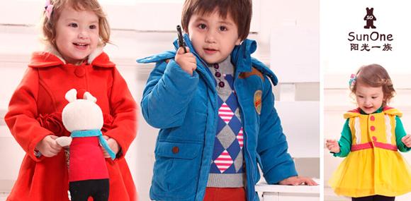 时尚个性品牌阳光一族童装,秀出自我个性