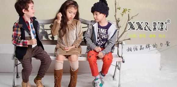 XX&NN体现少年儿童活泼张扬个性
