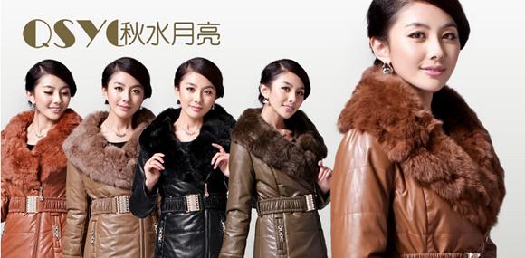 秋水月亮女装引领现代化女性的时尚生活