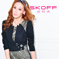 SKOFF诗柯芙--一个以唯美、经典风格为路线的现代时尚女装品