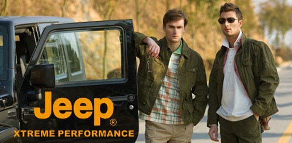 吉普jeep诚邀您的加盟