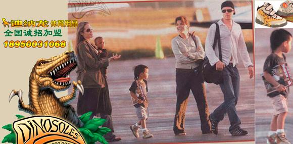 迪纳龙--一个让家长满意,孩子倾心的童装品牌
