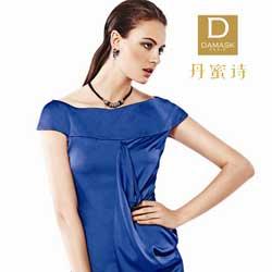 丹蜜诗女装——时尚自然、优雅柔美