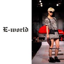 衣我的E-WORLD,就是依我的