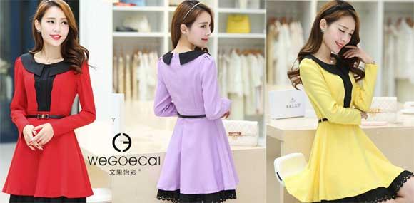 文果怡彩--打造中国高端时尚商务休闲女装第一品牌