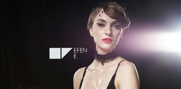 EFENE依纷专为中国年轻女性打造的内衣品牌