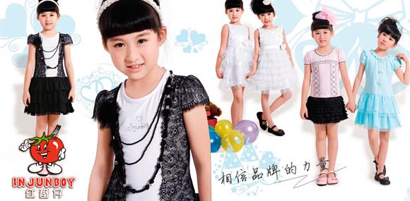 红番仔品牌童装专属于阳光少年的动感张扬