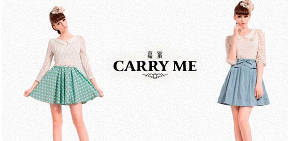 嘉蜜CARRYME--在这里找到最动人的你