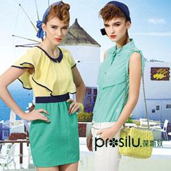 Prosilu葆斯奴--打造适合大众又不失品味的时尚淑女装